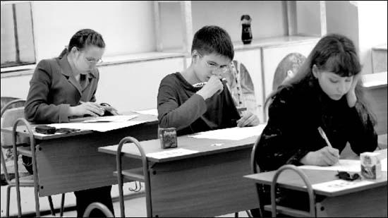 скачать онлайн тесты егэ 2014